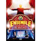 ENSEMBLE TOUR 〜ソワレ・ドゥ・ラ・ブリュ〜【DVD】/Mrs.GREEN APPLE[DVD]【返品種別A】