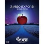 生 林檎博18-不惑の余裕- Blu-ray