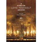 BTS WORLD TOUR LOVE YOURSELF  JAPAN EDITION  通常盤  Blu-ray