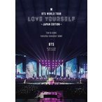 BTS WORLD TOUR LOVE YOURSELF  JAPAN EDITION  通常盤  DVD
