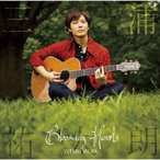 Blooming Hearts/三浦祐太朗[CD]【返品種別A】