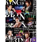 [枚数限定][限定版]King & Prince CONCERT TOUR 2019(DVD/初回限定盤)/King & Prince[DVD]【返品種別A】