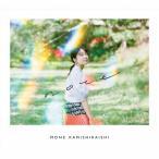 [枚数限定][限定盤]note(初回限定盤)/上白石萌音[CD+DVD]【返品種別A】