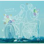 [枚数限定][限定盤]スキマノハナタバ 〜Smile Song Selection〜(初回限定盤)/スキマスイッチ[CD+DVD]【返品種別A】