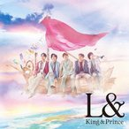 [枚数限定][限定盤]L&(初回限定盤B)【CD+DVD】/King & Prince[CD+DVD]【返品種別A】