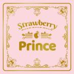 [枚数限定][限定盤][先着特典付]Strawberry Prince【完全生産限定盤A/豪華タイムカプセルBOX盤】/すとぷり[CD]【返品種別A】