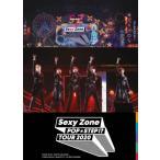 Sexy Zone POPxSTEP!? TOUR 2020(通常盤)【Blu-ray】/Sexy Zone[Blu-ray]【返品種別A】