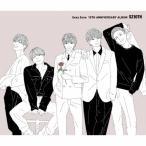 [期間限定][限定盤]SZ10TH(期間限定スペシャルプライス盤)【3CD】/Sexy Zone[CD]【返品種別A】