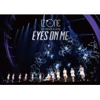 [枚数限定][限定版][先着特典付]IZ*ONE 1ST CONCERT IN JAPAN [EYES ON ME] TOUR FINAL -Saitama Super Arena-(初回生産限定盤)【Blu-...[Blu-ray]【返品種別A】