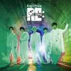 King & Prince Re:Sense<通常盤 初回プレス> CD あり