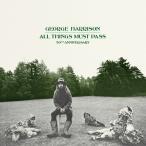 [枚数限定][限定盤]オール・シングス・マスト・パス 50周年記念スーパー・デラックス・エディション/ジョージ・ハリスン[SHM-CD+Blu-ray]【返品種別A】