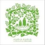 シングルコレクション 2002-2008/ハンバート ハンバート[CD]【返品種別A】