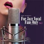 FOR JAZZ VOCAL FANS ONLY VOL.1/オムニバス[CD]【返品種別A】