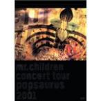 ショッピングconcert CONCERT TOUR POP SAURUS 2001/Mr.Children[DVD]【返品種別A】