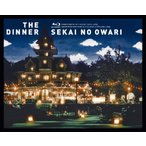 The Dinner【Blu-ray】/SEKAI NO OWARI[Blu-ray]【返品種別A】