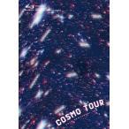 [枚数限定][限定版]COSMO TOUR2018(初回限定盤)/でんぱ組.inc[Blu-ray]【返品種別A】