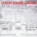 JET CO./UNISON SQUARE GARDEN[CD]【返品種別A】