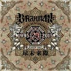 尽未来際/BRAHMAN[CD]通常盤【返品種別A】