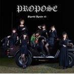 PROPOSE/清 竜人25[CD]通常盤【返品種別A】