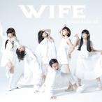 WIFE/清 竜人25[CD]通常盤【返品種別A】