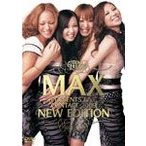MAX PRESENTS LIVE CONTACT 2009 NEW EDITION/MAX[DVD]【返品種別A】