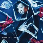Unlock(Choreo Video盤)/三浦大知[CD+DVD]【返品種別A】