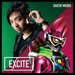 EXCITE/三浦大知[CD]通常盤【返品種別A】