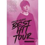 [初回仕様]DAICHI MIURA BEST HIT TOUR in 日本武道館(DVD3枚組)/三浦大知[DVD]【返品種別A】