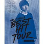 DAICHI MIURA BEST HIT TOUR in 日本武道館/三浦大知[Blu-ray]【返品種別A】