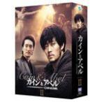 カインとアベル DVD-BOX II/ソ・ジソブ[DVD]【返品種別A】