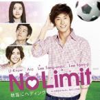 No Limit 〜地面にヘディング〜 オリジナル・サウンドトラック/TVサントラ[CD+DVD]【返品種別A】