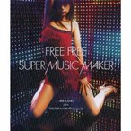 FREE FREE/SUPER MUSIC MAKER/鈴木亜美 joins 中田ヤスタカ(capsule)[CD]【返品種別A】