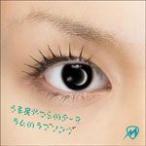 うる星やつらのテーマ 〜ラムのラブソング〜/「ミィ」/misono[CD]【返品種別A】