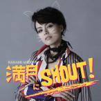 満月にSHOUT!/相川七瀬[CD+DVD]【返品種別A】