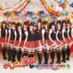 がんばって 青春(DVD(初恋グラフィティPV)付)/SUPER☆GiRLS[CD+DVD]【返品種別A】