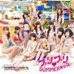 プリプリ■SUMMERキッス(ジャケットA ver.)/SUPER☆GiRLS[CD+DVD]【返品種別A】