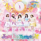 Just be yourself/わーすた[CD+Blu-ray]通常盤【返品種別A】