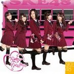 片想いFinally(Type A)/SKE48[CD+DVD]【返品種別A】