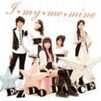 I★my★me★mine/EZ DO DANCE/Dream5[CD]【返品種別A】