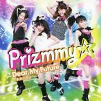 Yahoo!Joshin web CDDVD Yahoo!店Dear My Future 〜未来の自分へ〜/Prizmmy☆[CD+DVD]【返品種別A】