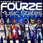 仮面ライダーフォーゼ Music States Collection(DVD付)/TVサントラ[CD+DVD]【返品種別A】