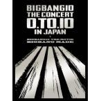 [枚数限定][限定版]BIGBANG10 THE CONCERT:0.TO.10 in JAPAN+BIGBANG10 THE MOVIE BIGBANG MADE -DELUXE EDITION-/BIGBANG[Blu-ray]【返品種別A】