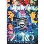 三代目J Soul Brothers LIVE TOUR 2012 「0〜ZERO〜」/三代目 J Soul Brothers[DVD]【返品種別A】