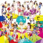 ごめんなさいのKissing You(DVD付)/E-girls[CD+DVD]【返品種別A】