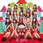 おどるポンポコリン(DVD付)/E-girls[CD+DVD]【返品種別A】