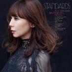 STANDARDS in asentimental mood 〜土岐麻子ジャズを歌う〜/土岐麻子[CD]【返品種別A】