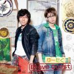 Brave Quest/ゆーたくII(小野友樹・江口拓也)[CD]【返品種別A】