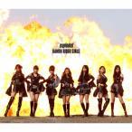 [枚数限定][限定盤]exploded(初回生産限定盤/Type A)/KAMEN RIDER GIRLS[CD+DVD]【返品種別A】