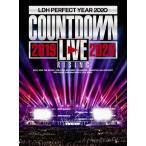 "LDH PERFECT YEAR 2020 COUNTDOWN LIVE 2019→2020 ""RISING""【DVD】/オムニバス[DVD]【返品種別A】"