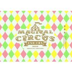 EXO-CBX  MAGICAL CIRCUS  2019 -Special Edition- DVD2枚組  初回生産限定盤